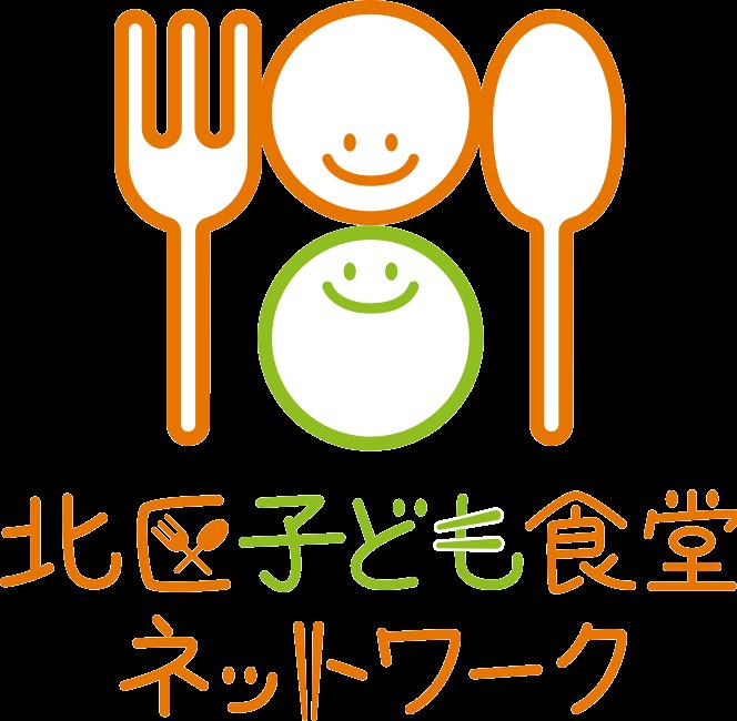 北区子ども食堂ネットワークロゴ